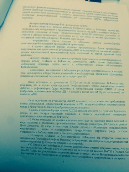 4 (Copy)