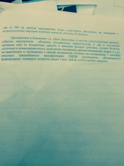 5 (Copy)