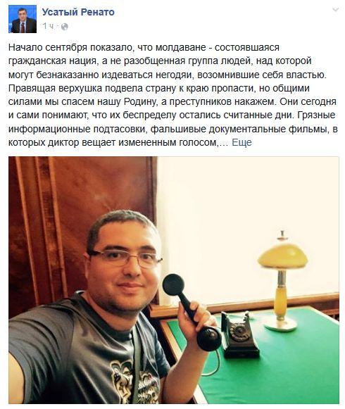 facebook_com_RU1_md