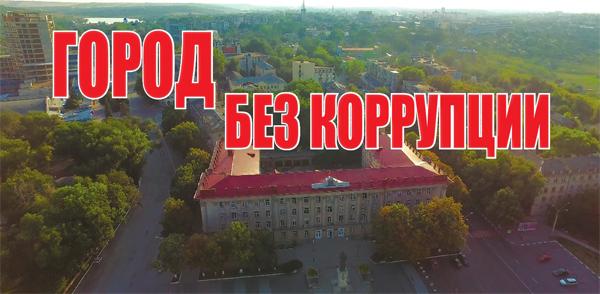 Отчет мэра Бельц Ренато Усатого за 365 дней   Ренато Усатый ff4599ad2af