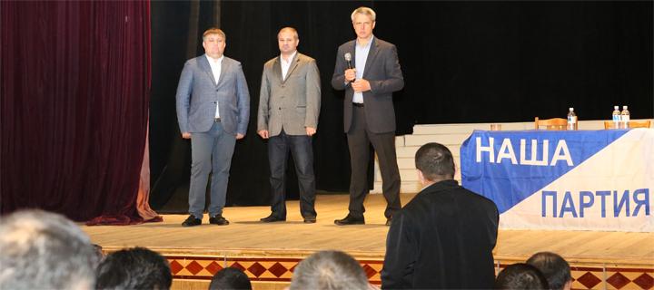 Чубашенко в Чадыр-Лунге: США использует режим Плахотнюка в борьбе с Россией