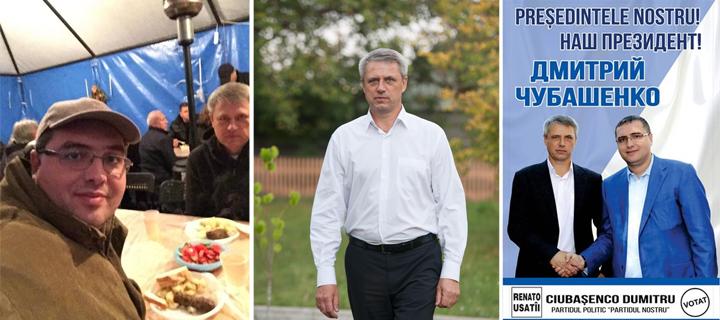 Усатый: впервые на выборах имеет все шансы победить несистемный политик, Дмитрий Чубашенко
