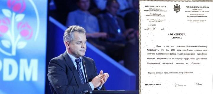 Plahotniuc deține cetățenie moldovenească falsă
