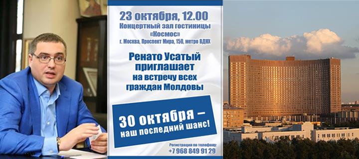 Renato Usatîi se va întîlni cu cetățenii Moldovei la Moscova