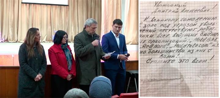 Работникам госпредприятий запрещают приходить на встречи с Чубашенко