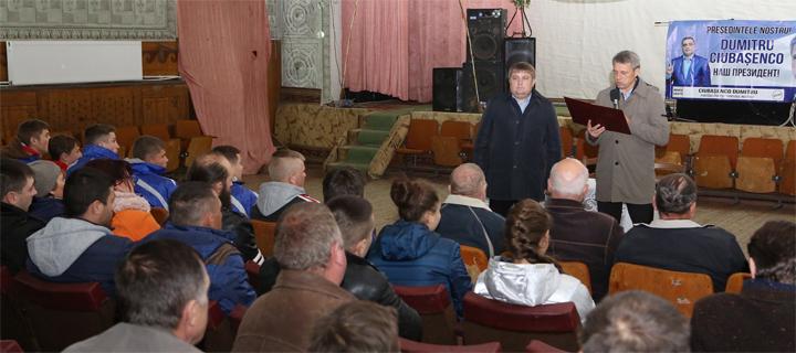 Ciubașenco în raionul Dubăsari: Puterea va ridica și în continuare vîrsta de pensionare