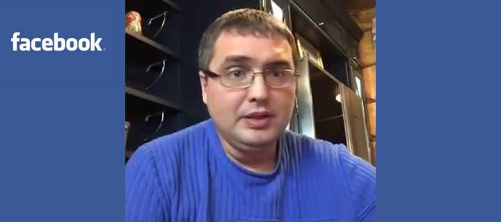 Усатый: Сейчас основная задача – получить международный мандат на арест на имя Плахотнюка