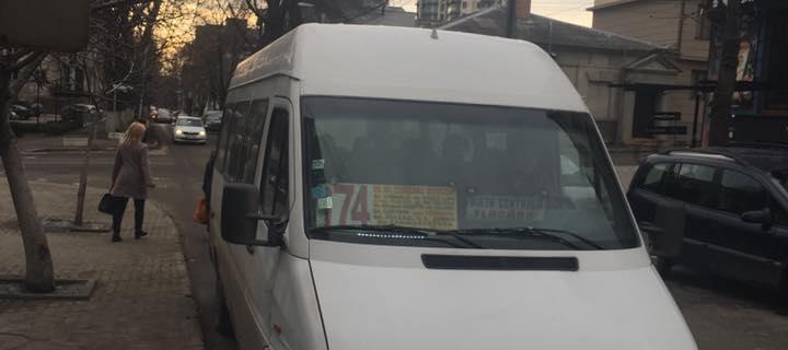 Кашу: примэрия устранилась от решения проблемы «маршруток»