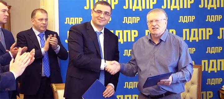 «Наша Партия» подписала соглашение о сотрудничестве с ЛДПР (ФОТО, ВИДЕО)