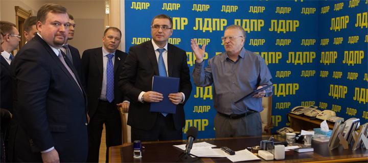 Жириновский против олигархов: «У вас там Плахотнюк гуляет»