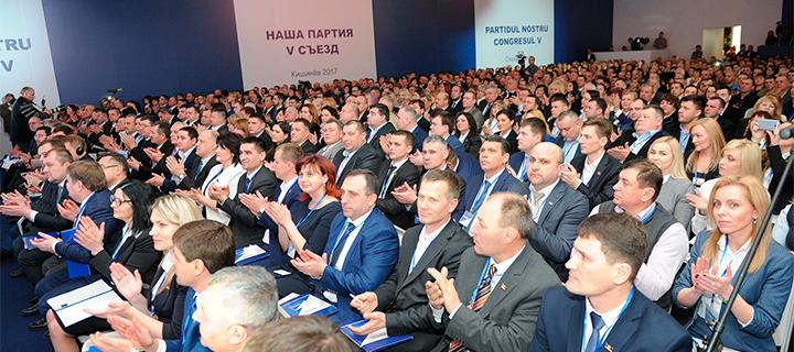 V внеочередной Съезд «Нашей Партии» (ФОТОРЕПОРТАЖ)