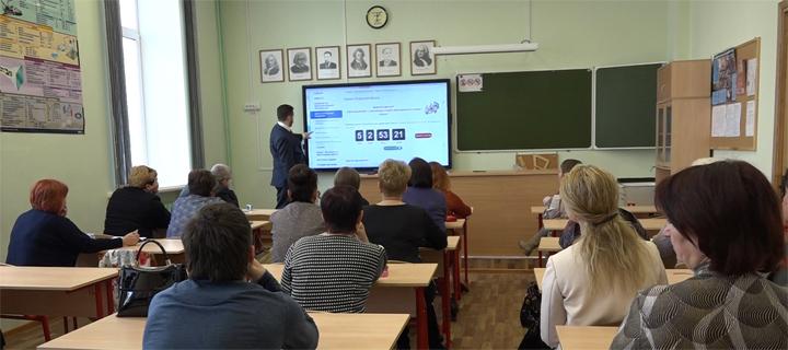 20 de profesori din Moldova au avut parte de cursuri de o săptămînă la Moscova
